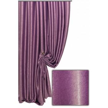 Шторы Блекаут софт фиолетовый