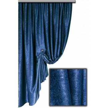 Шторы Блекаут Софт синий