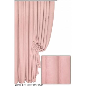 Мультилюкс розовый V123