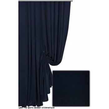 Шторы Мультилюкс темно-синий V116