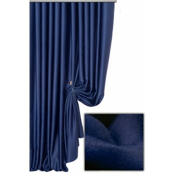 Шторы Блекаут люкс синий 137